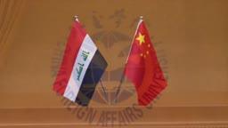اختصار زيارة ابراهيم الجعفري للصين