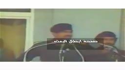 خطاب الرئيس صدام حسين رحمه الله في نينوى في الثمانينات