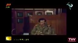 حلى صدام حسين توزع الورود على الاسرى الايرانين الاطفال