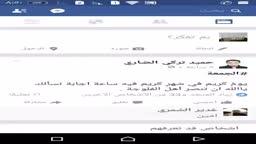 اعدامات مدنيين نازحيين على ايدي قوات حكومة بغداد