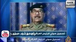 صدام حسين ينفي علاقته بمقتل محمد باقر الحكيم