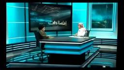 علاقة حزب الدعوة بالأخوان المسلمين...