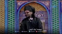 حديث مهم لسماحة السيد آية الله شخبطي