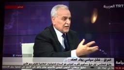 طارق الهاشمي ..العبادي خرق الدستور
