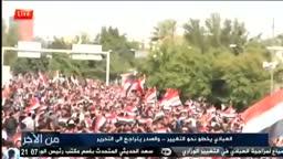 قاسم سليماني للمتظاهرين ..هناك خطوط حمراء