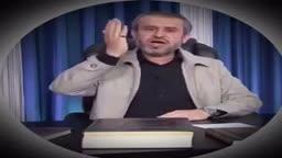 الشرك بالله لدى الشيعة...!!!