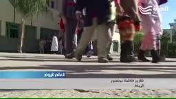 المغرب ..تعديلات في المناهج الاسلامية