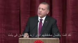 الرئيس التركي أردوغان..افشال الانقلاب