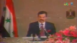 خطاب صدام حسين رحمه الله موجه لايران