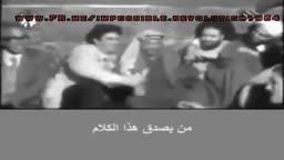 عرفات يوم كان مخدوها بثورة الدجال الخميني