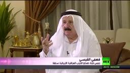 عدم التدخل العربي في الحرب العراقية الايرانية