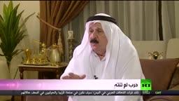 صفقة تبادل الاسرى بين العراق وايران