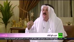 تطبيق قانون الجنسية في العراق واعتراض ايران!!