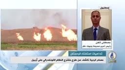 كيف وجدت سلطة #بغداد فرصتها المنشودة في #استفتاء_انفصال_كردستان