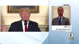 حول مدى جدية خطة الرئيس الأميركي دونالد #ترمب بشأن #إيران