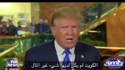 ترامب يذكر بعض المشايخ بما تستحقه امريكا مقابل عودتهم للحكم