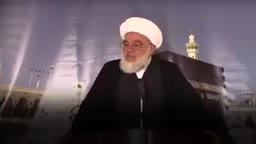 شهادة الشيخ صبحي الطفيلي بالحكام في بغداد