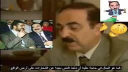 سعد البزاز ماهو العراق الجديد الذي يريده!!؟وماهي أولويات قناته الشرقية !!؟